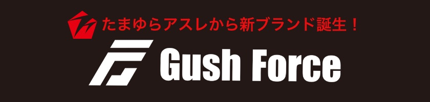 gush_force