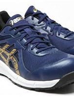 FCP106 アシックスの安全靴 ウィンジョブCP106 ローカットタイプの作業靴(JSAA A種 樹脂先芯)
