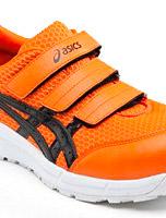 FCP202 アシックス安全靴 asicsウィンジョブCP202 マジックテープタイプの作業靴 メッシュ素材(JSAA A種 樹脂先芯)