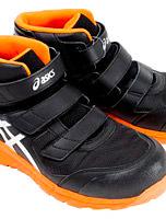 FCP601 アシックスの安全靴ゴアテックス防水タイプ ウィンジョブCP601 ハイカットタイプの作業靴(JSAA A種 樹脂先芯)