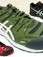 FCP103 アシックスの安全靴 ウィンジョブCP103 紐タイプの作業靴(JSAA A種 樹脂先芯)