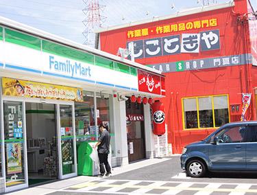 FM 門真上野口町店