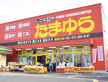 たまゆら 寝屋川店