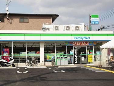 FM 高槻宮田町二丁目店