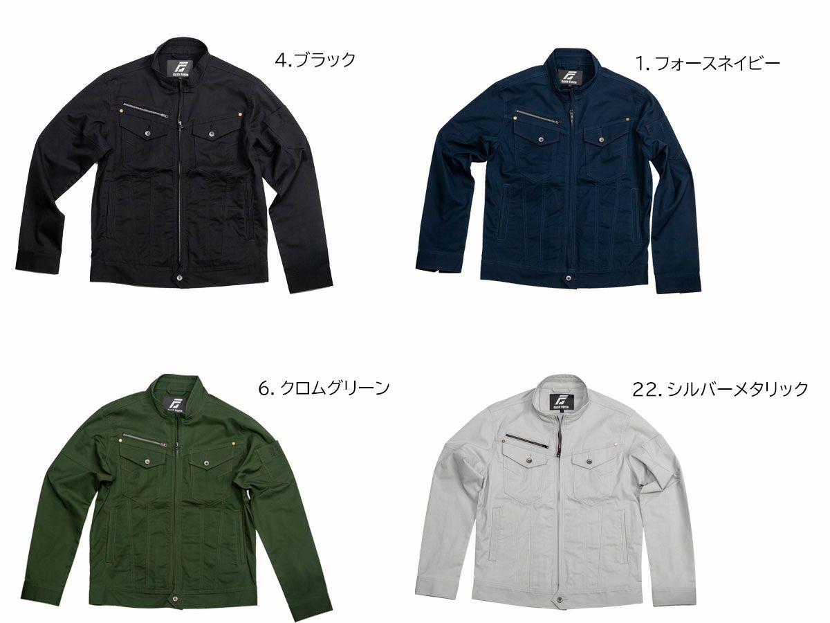 GF-001ジャケット